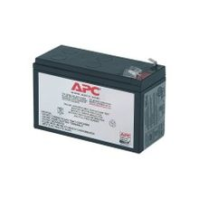 APC Replacement Battery Cartridge #2 - Maintenance-free Lead Acid Hot-swappable