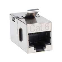 """Tripp Lite Cat6 Straight Through Shielded Modular In-line """"Snap-in"""" Coupler (RJ45 F/F) - Silver - Gold"""