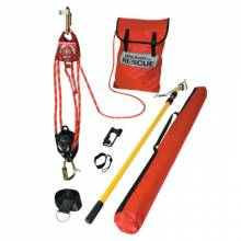 Honeywell Miller QP-1/25FT Quickpick Standard Kit 25-Ft Rescue System