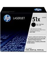 HP 51X (Q7551X) High Yield Black Original LaserJet Toner Cartridge - Laser - 13000 Page - 1 Each